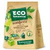 """""""Eco-botanica"""" выпустила летние, освежающие конфеты"""