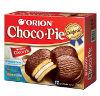Choko Pie начнет выпускать новое печенье в Новосибирске